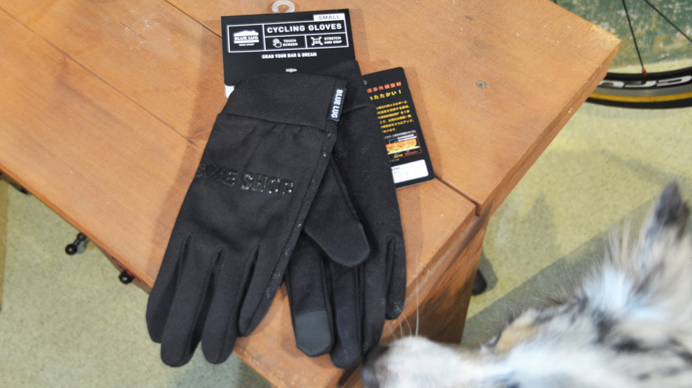 BLUELUG/thermo glove